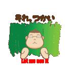 備後弁ガっちん&クっちん3(個別スタンプ:31)