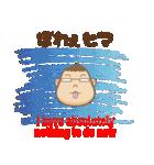 備後弁ガっちん&クっちん3(個別スタンプ:33)