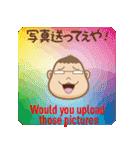 備後弁ガっちん&クっちん3(個別スタンプ:34)