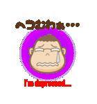 備後弁ガっちん&クっちん3(個別スタンプ:38)