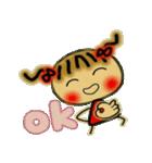 お茶目なみーちゃん7(英語編!)(個別スタンプ:10)