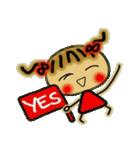 お茶目なみーちゃん7(英語編!)(個別スタンプ:11)