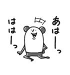 パンダより一言(個別スタンプ:03)