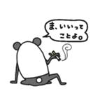 パンダより一言(個別スタンプ:39)