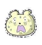 やる気のないクマ(個別スタンプ:05)