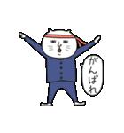 猫になって3年(個別スタンプ:05)