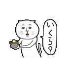 猫になって3年(個別スタンプ:06)