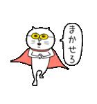 猫になって3年(個別スタンプ:17)