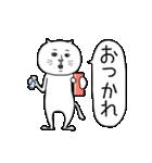 猫になって3年(個別スタンプ:21)