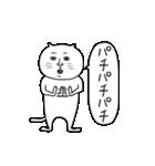 猫になって3年(個別スタンプ:22)