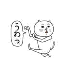 猫になって3年(個別スタンプ:27)