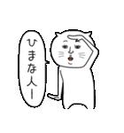 猫になって3年(個別スタンプ:28)