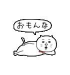 猫になって3年(個別スタンプ:33)