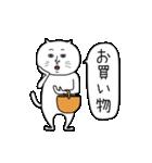 猫になって3年(個別スタンプ:35)