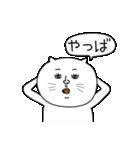 猫になって3年(個別スタンプ:37)