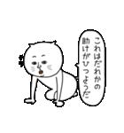 猫になって3年(個別スタンプ:38)