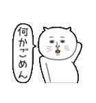 猫になって3年(個別スタンプ:40)