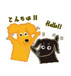 ガジュとフク(個別スタンプ:01)
