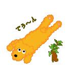 ガジュとフク(個別スタンプ:03)