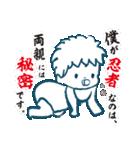 赤ちゃん忍者、べびまる(個別スタンプ:01)