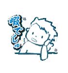 赤ちゃん忍者、べびまる(個別スタンプ:04)
