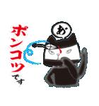 赤ちゃん忍者、べびまる(個別スタンプ:07)
