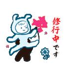 赤ちゃん忍者、べびまる(個別スタンプ:09)