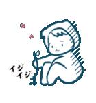 赤ちゃん忍者、べびまる(個別スタンプ:32)