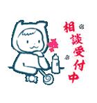 赤ちゃん忍者、べびまる(個別スタンプ:33)