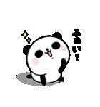 パンダ100% 2015(個別スタンプ:03)