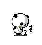 パンダ100% 2015(個別スタンプ:18)
