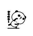 パンダ100% 2015(個別スタンプ:37)