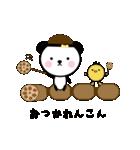 お茶目なパンダのスタンプ(個別スタンプ:1)