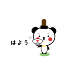 お茶目なパンダのスタンプ(個別スタンプ:4)