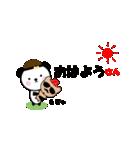お茶目なパンダのスタンプ(個別スタンプ:5)