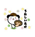 お茶目なパンダのスタンプ(個別スタンプ:6)