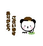 お茶目なパンダのスタンプ(個別スタンプ:8)