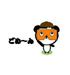 お茶目なパンダのスタンプ(個別スタンプ:12)