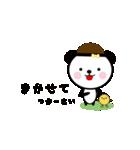 お茶目なパンダのスタンプ(個別スタンプ:14)