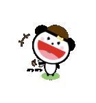 お茶目なパンダのスタンプ(個別スタンプ:18)