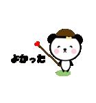 お茶目なパンダのスタンプ(個別スタンプ:20)