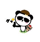 お茶目なパンダのスタンプ(個別スタンプ:22)