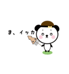 お茶目なパンダのスタンプ(個別スタンプ:29)