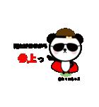 お茶目なパンダのスタンプ(個別スタンプ:39)