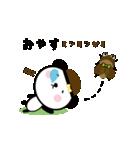 お茶目なパンダのスタンプ(個別スタンプ:40)