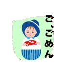 マトリョーシカ6人姉妹1(個別スタンプ:14)