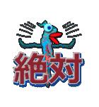 続・男・老眼でか文字(光モン7 BIG(個別スタンプ:2)