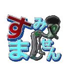 続・男・老眼でか文字(光モン7 BIG(個別スタンプ:5)