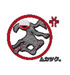 続・男・老眼でか文字(光モン7 BIG(個別スタンプ:8)