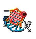 続・男・老眼でか文字(光モン7 BIG(個別スタンプ:9)